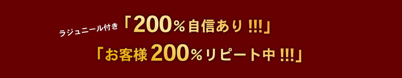 出張マッサージ、東京キングラジュニール